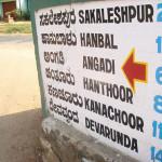 Angadi Village and the origin of Hoysala Dynasty