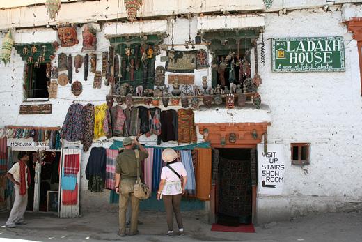 leh antique shop