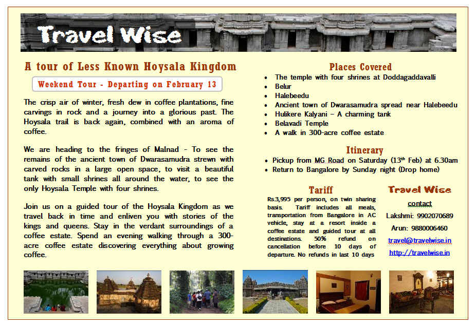 Hoysala Trail