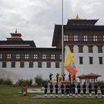 Tashichho Dzong, Tthimphu