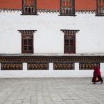 Tashichho Dzong Thimphu, Bhutan