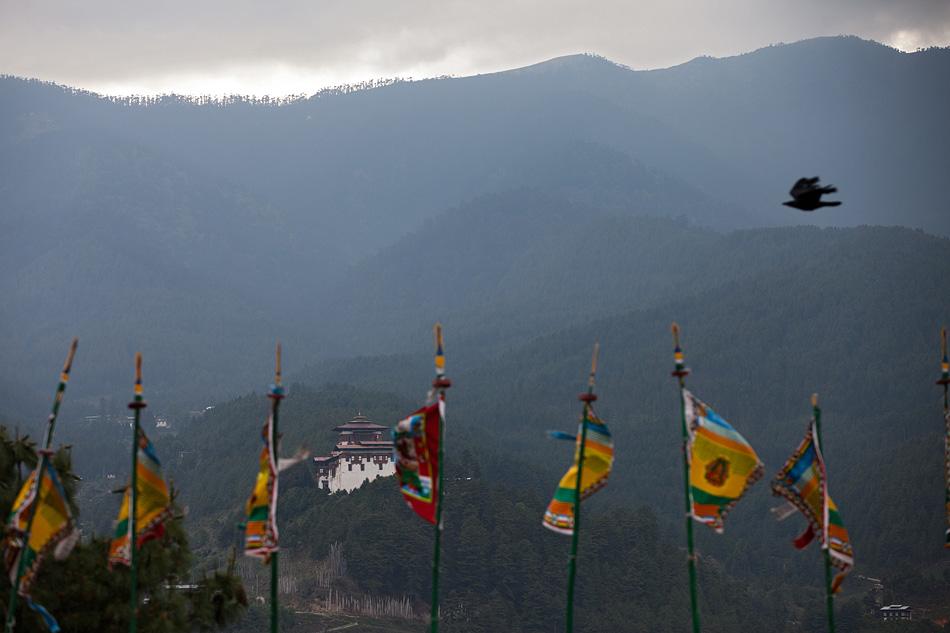 Bumthang Dzong, Bhutan