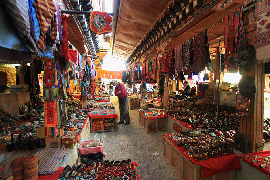 Weekend Market at Thimphu, Bhutan