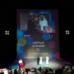 HIPA – 4th Season Awards in Dubai